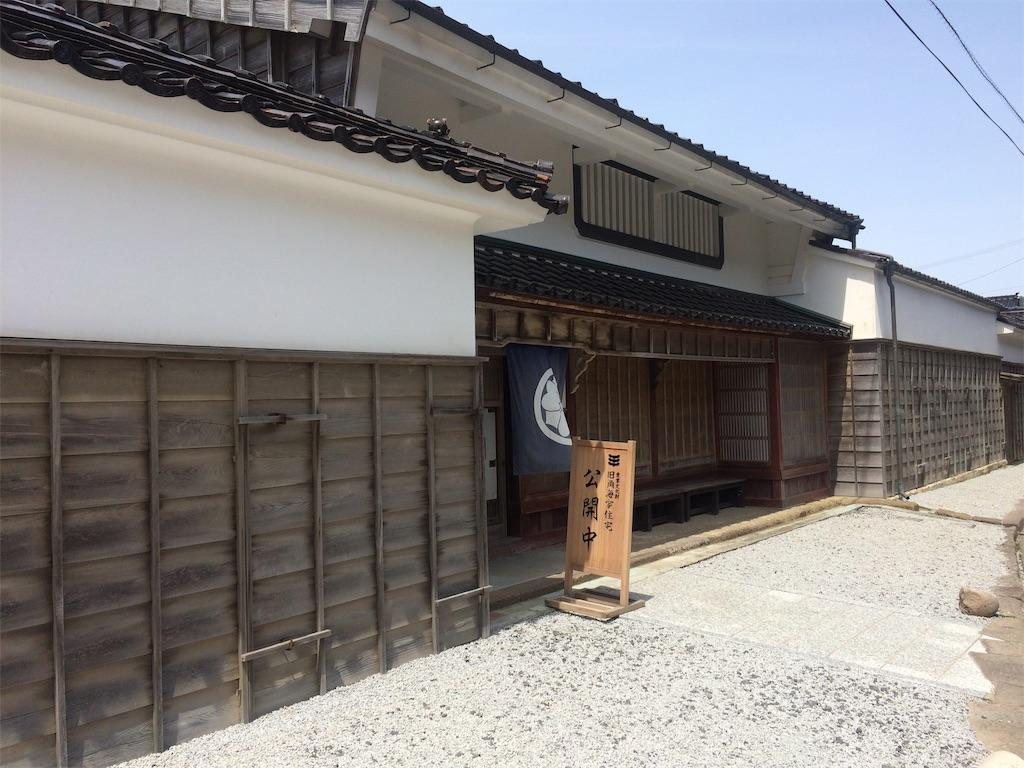f:id:yoshi-1202:20190430112307j:image