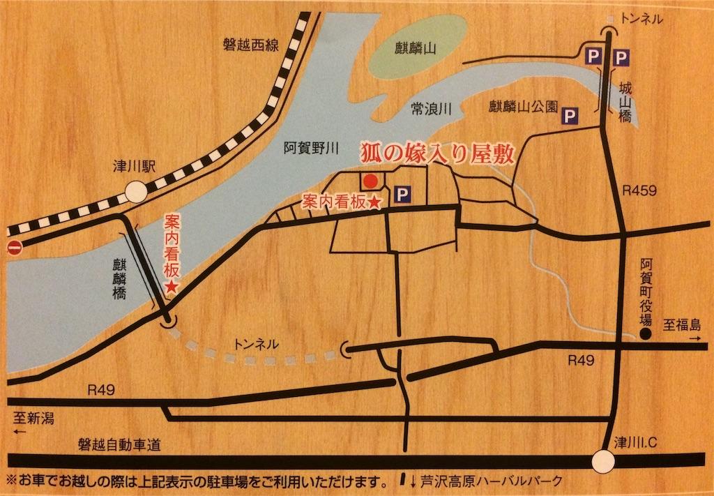 f:id:yoshi-1202:20190506110839j:image