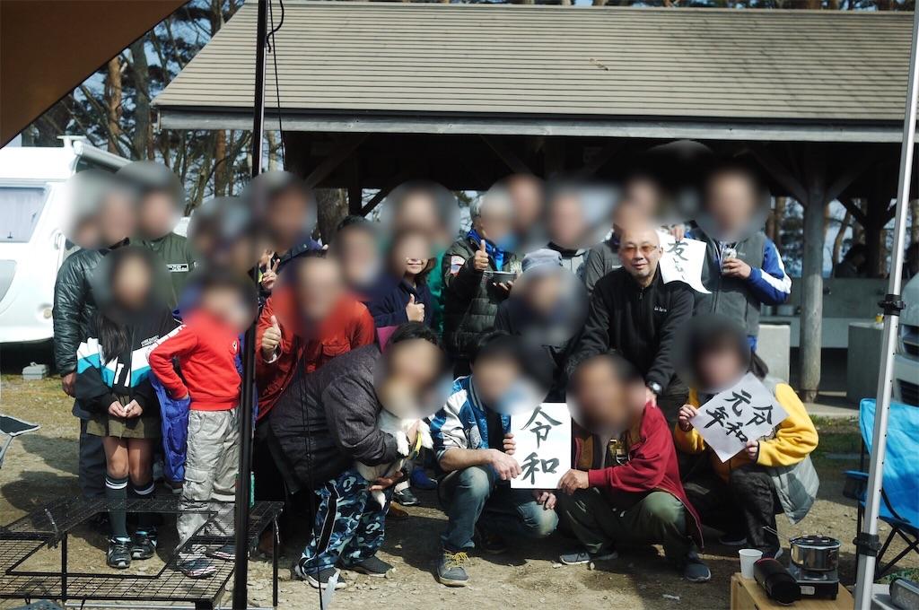 f:id:yoshi-1202:20190510111833j:image