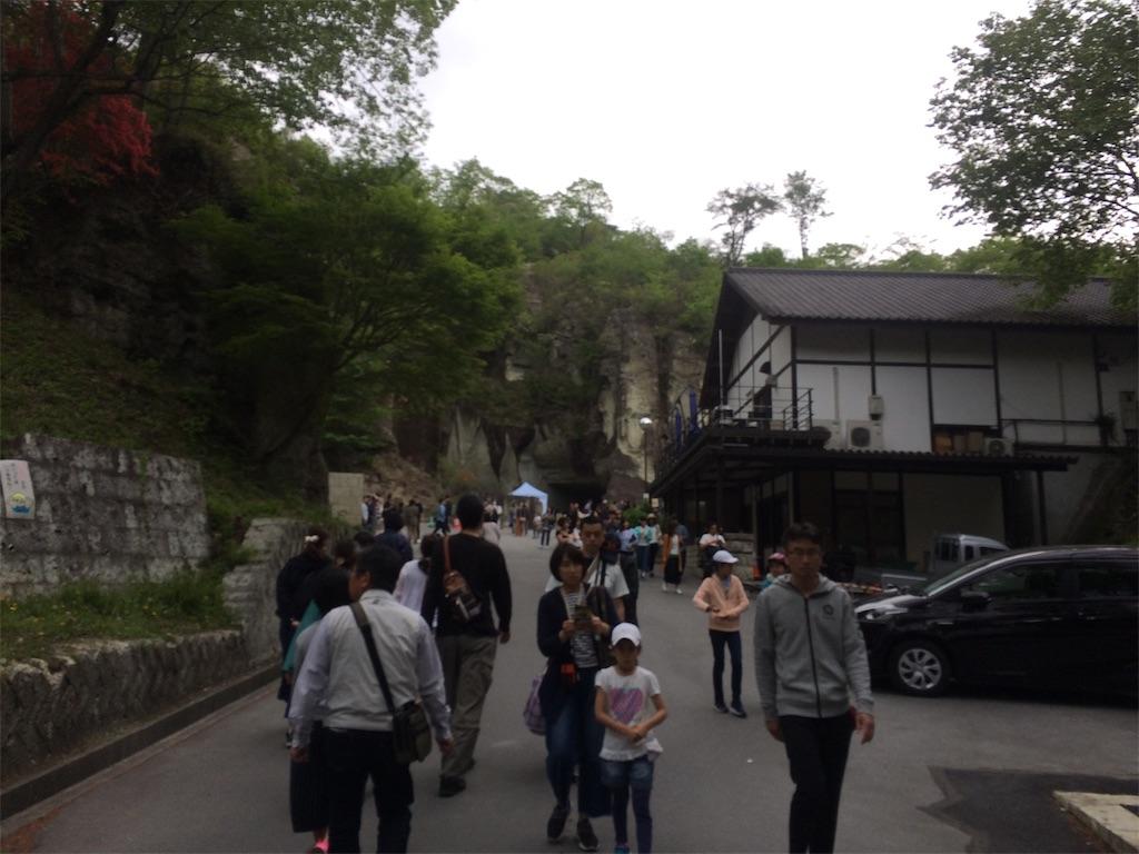 f:id:yoshi-1202:20190512083706j:image
