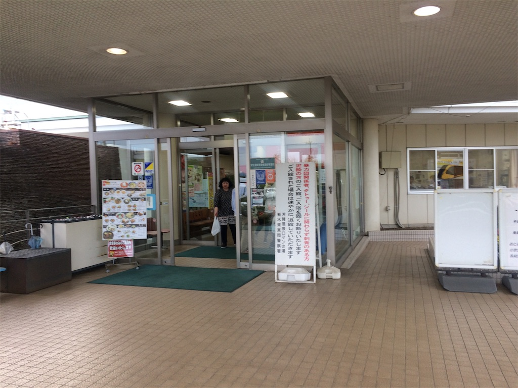 f:id:yoshi-1202:20190512122045j:image
