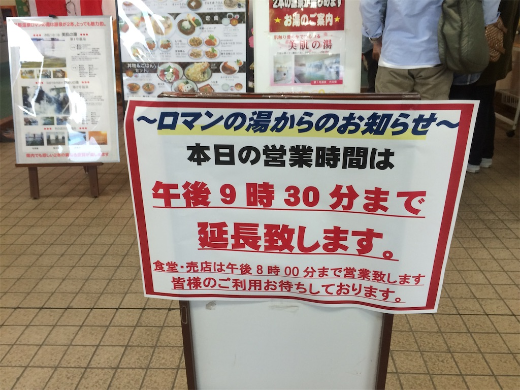 f:id:yoshi-1202:20190512122538j:image