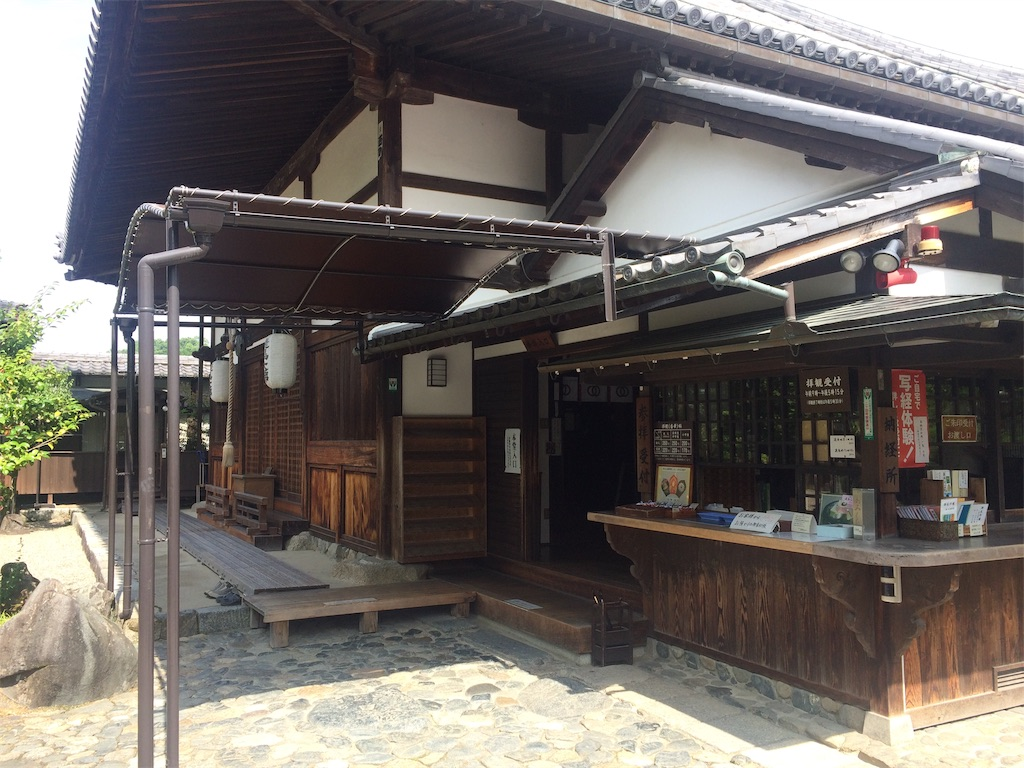 f:id:yoshi-1202:20190512143616j:image