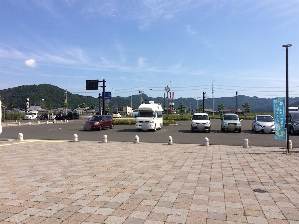 f:id:yoshi-1202:20190602163158j:image