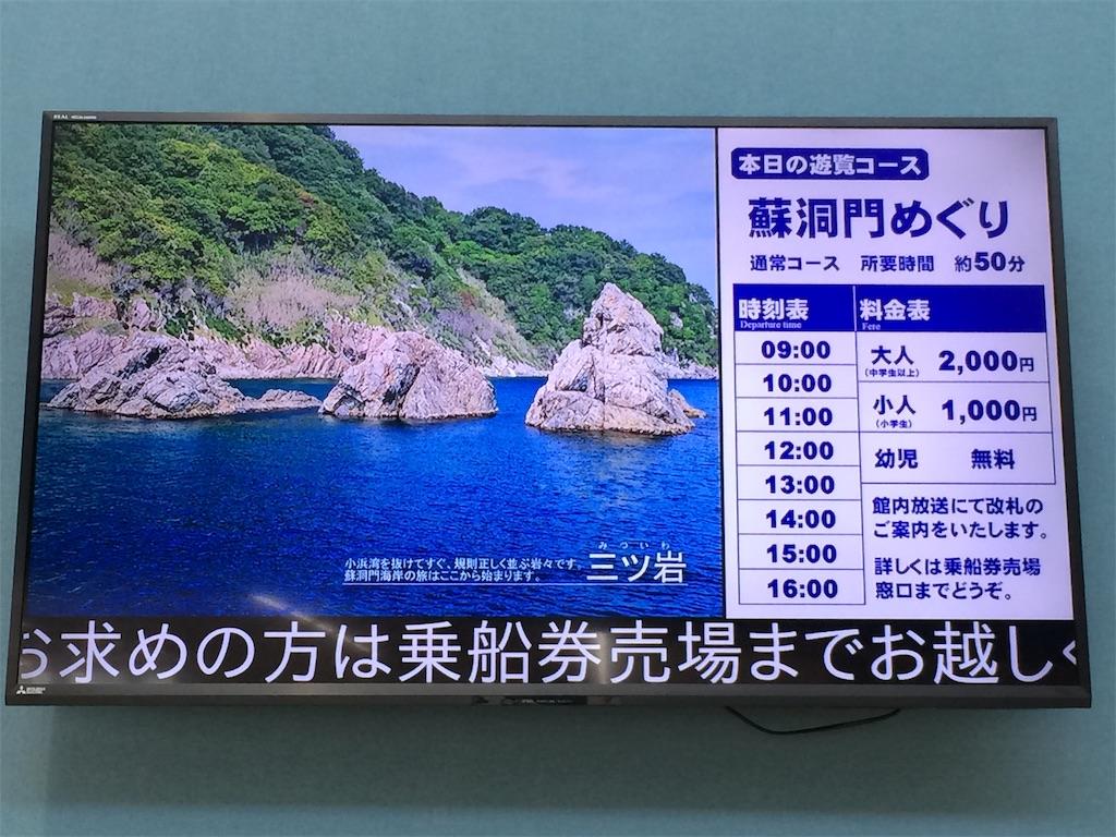 f:id:yoshi-1202:20190602193815j:image