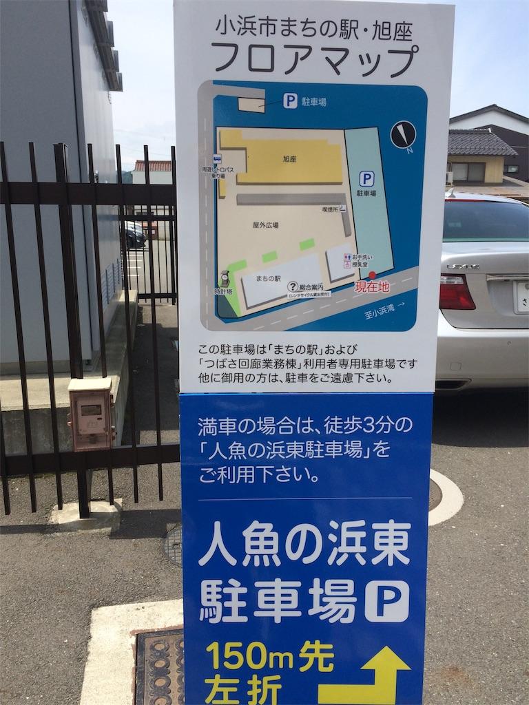 f:id:yoshi-1202:20190604120043j:image