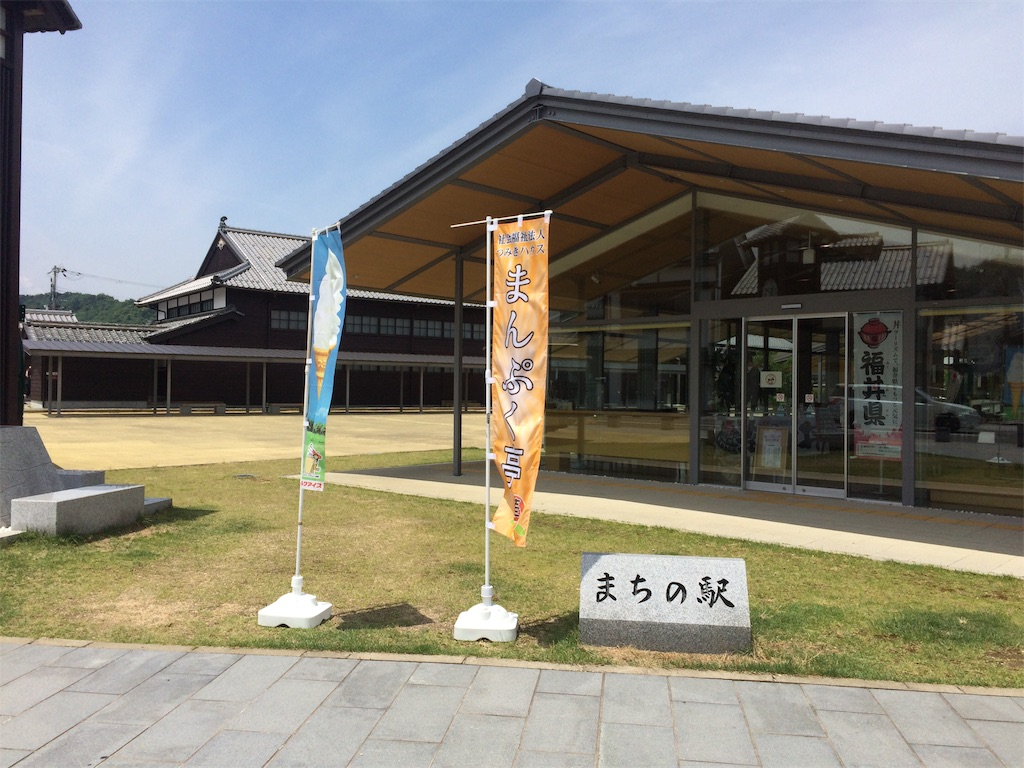 f:id:yoshi-1202:20190604120340j:image