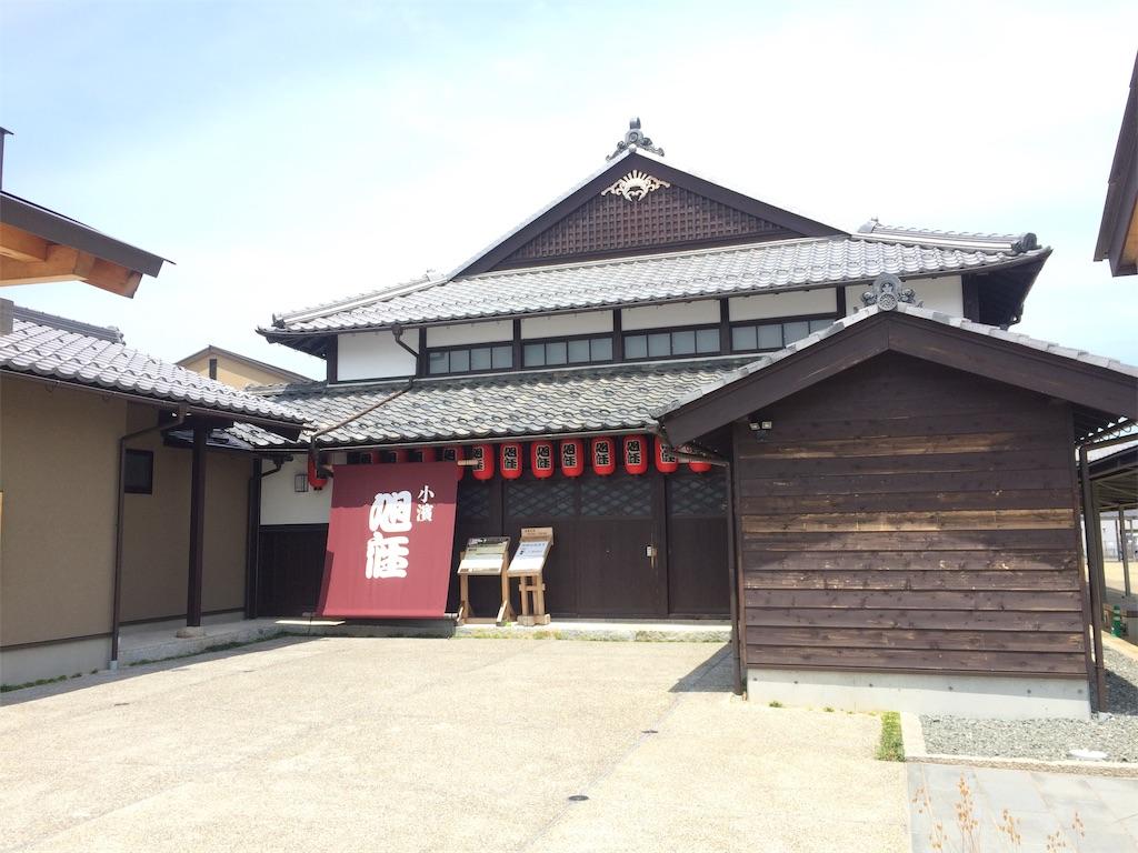 f:id:yoshi-1202:20190604120842j:image