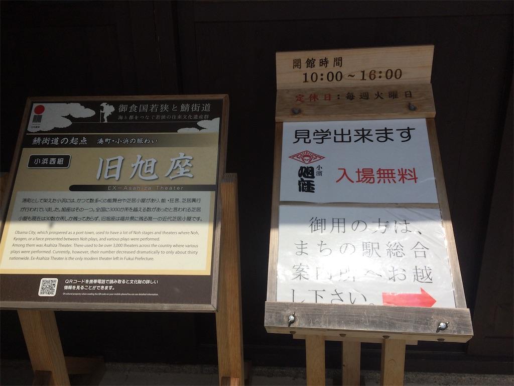 f:id:yoshi-1202:20190604123700j:image