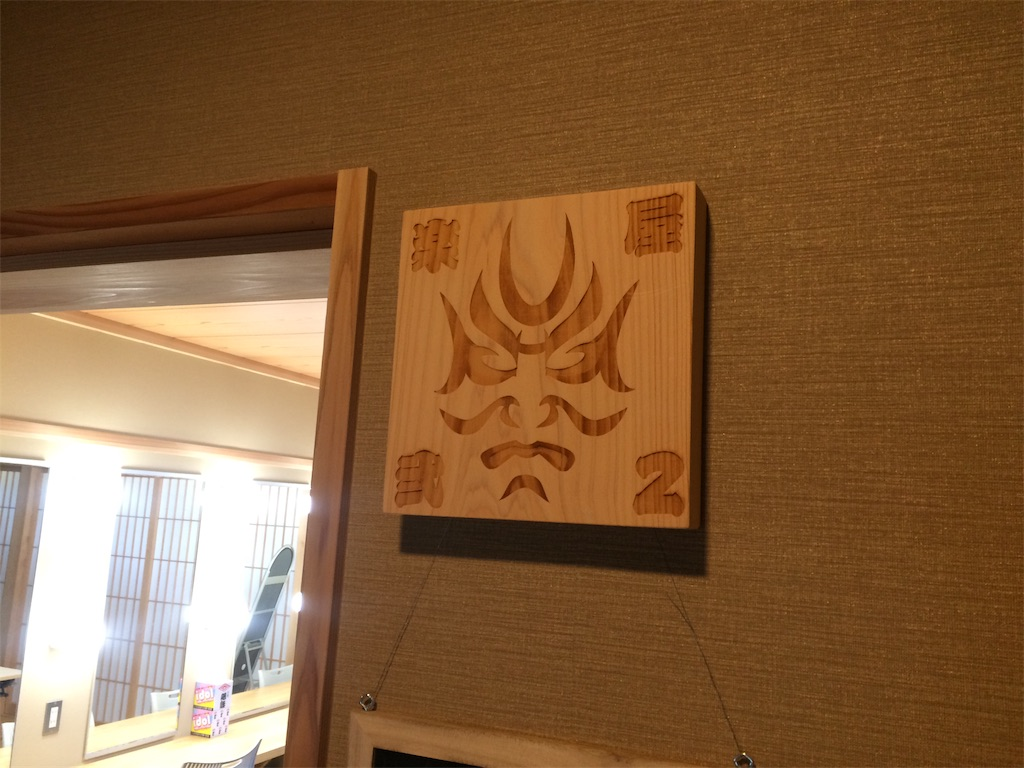 f:id:yoshi-1202:20190604125658j:image