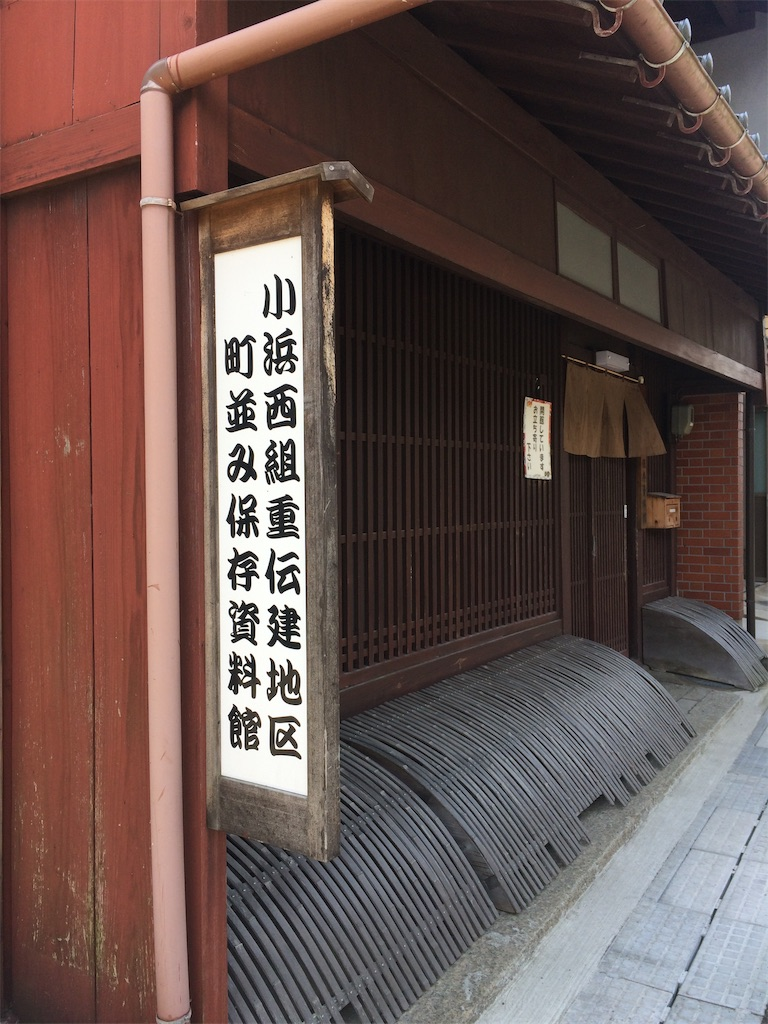 f:id:yoshi-1202:20190604130721j:image