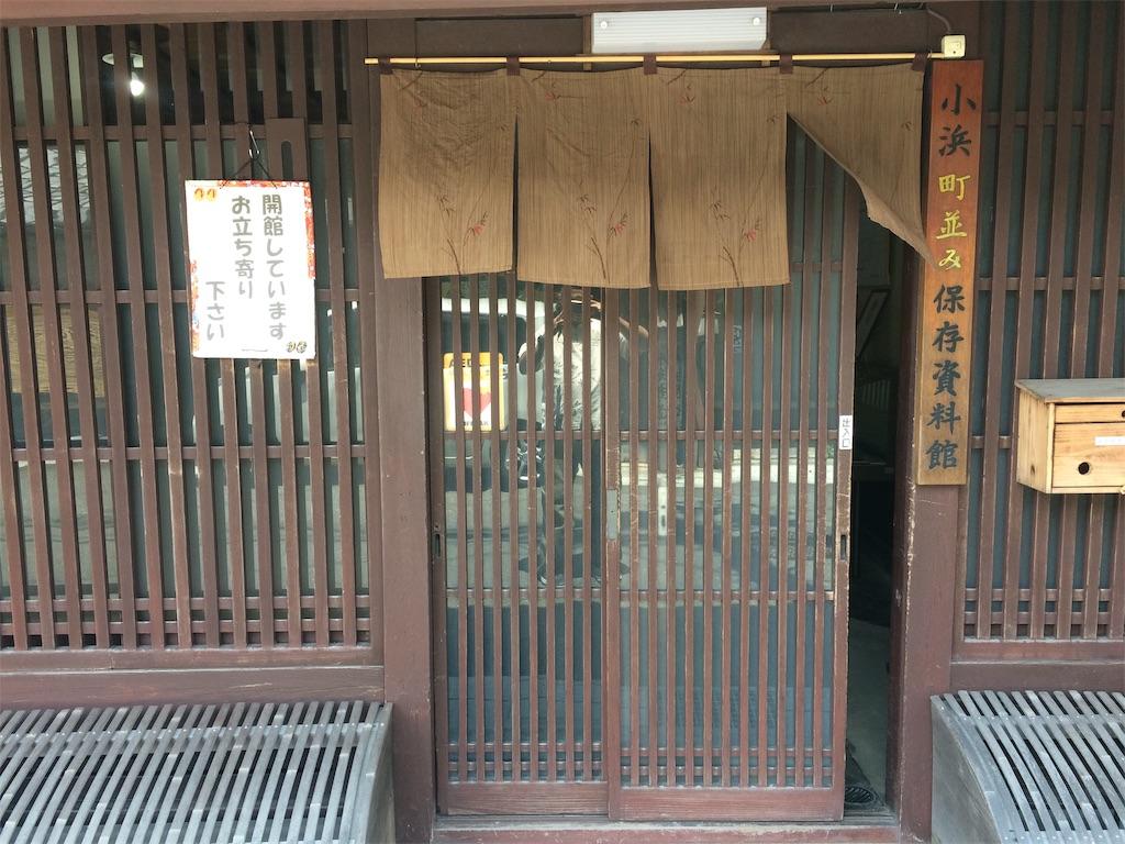 f:id:yoshi-1202:20190604130725j:image