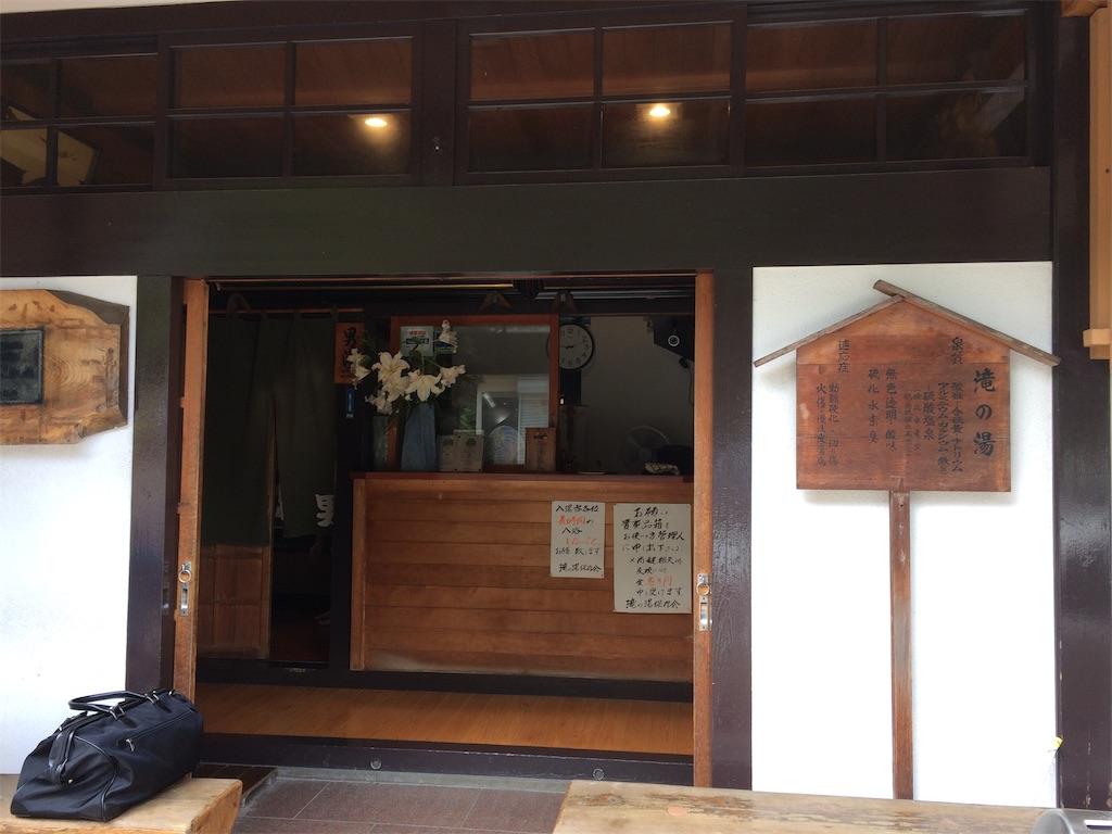 f:id:yoshi-1202:20190609170623j:image