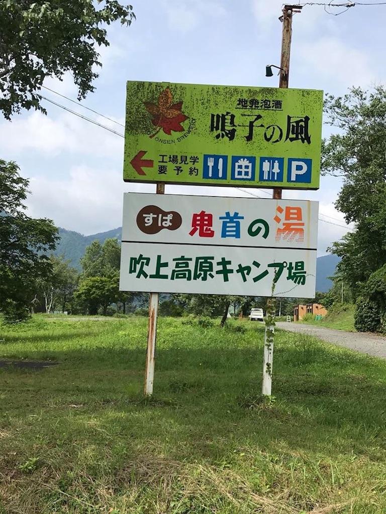 f:id:yoshi-1202:20190609170744j:image