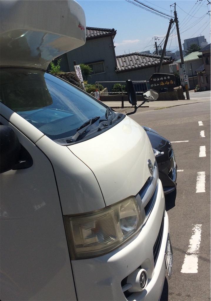 f:id:yoshi-1202:20190609171621j:image
