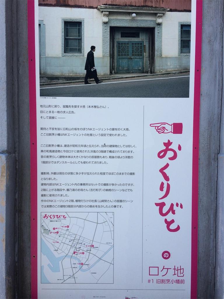 f:id:yoshi-1202:20190609182641j:image