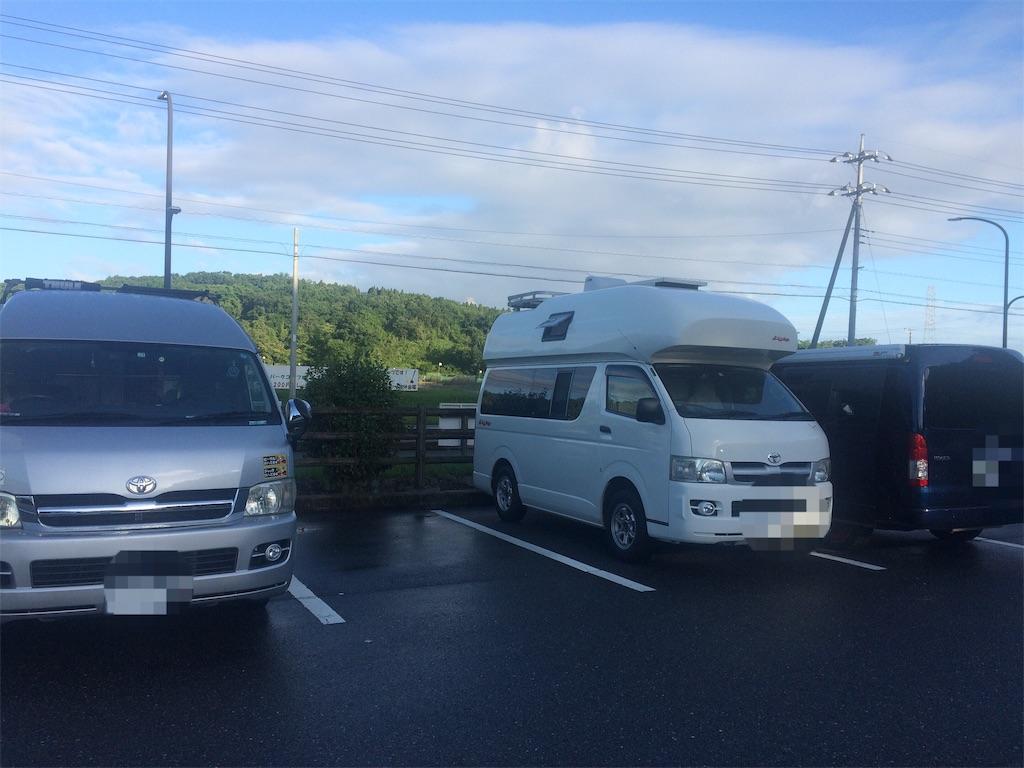 f:id:yoshi-1202:20190617093537j:image