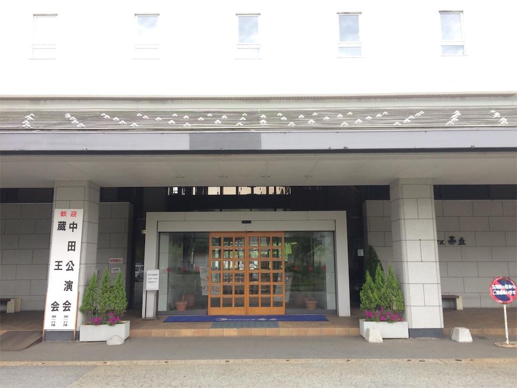 f:id:yoshi-1202:20190617142724j:image