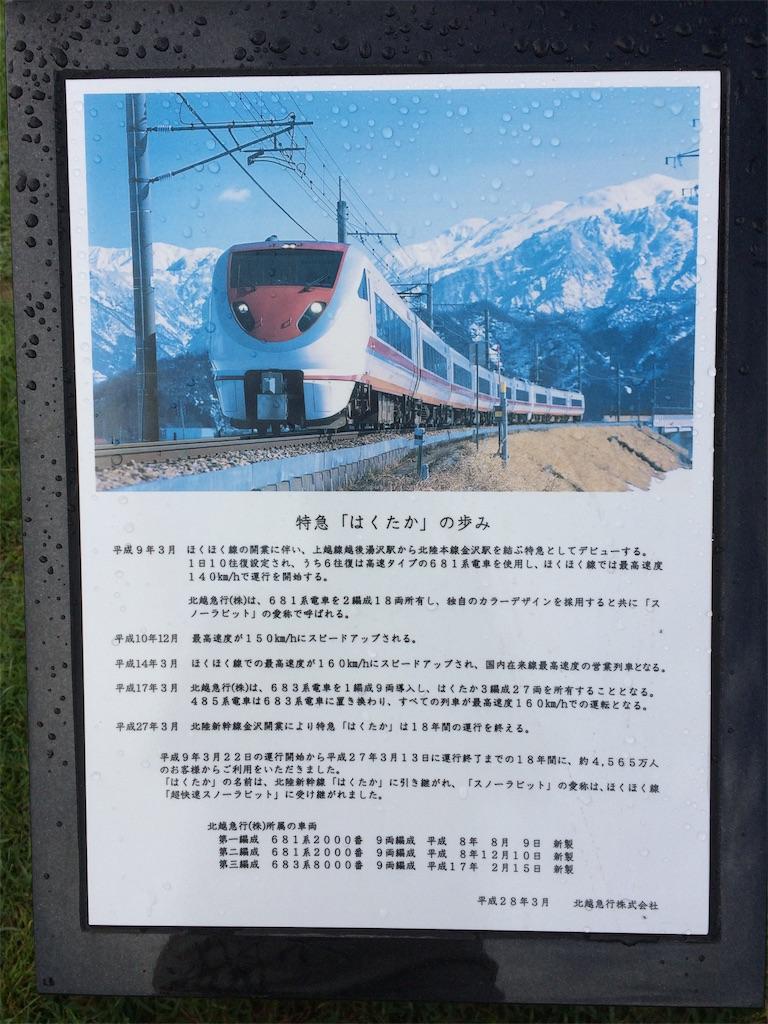 f:id:yoshi-1202:20190630121633j:image