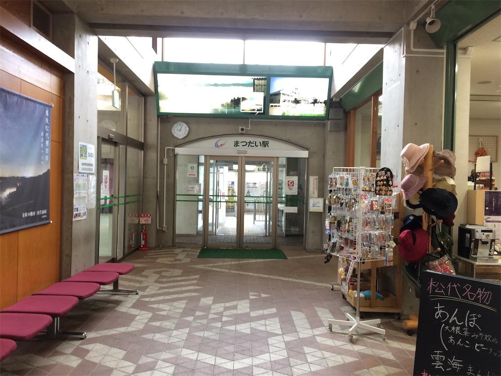 f:id:yoshi-1202:20190630121637j:image