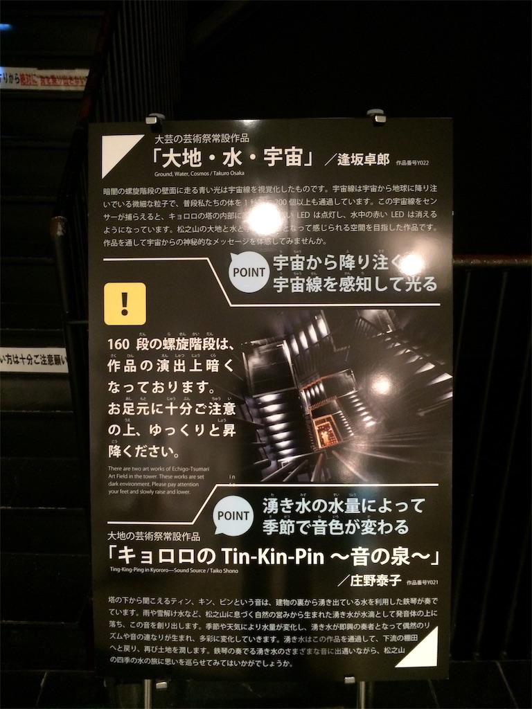f:id:yoshi-1202:20190630140729j:image