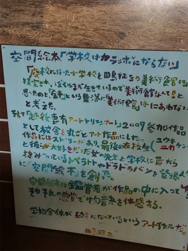f:id:yoshi-1202:20190630145836j:image