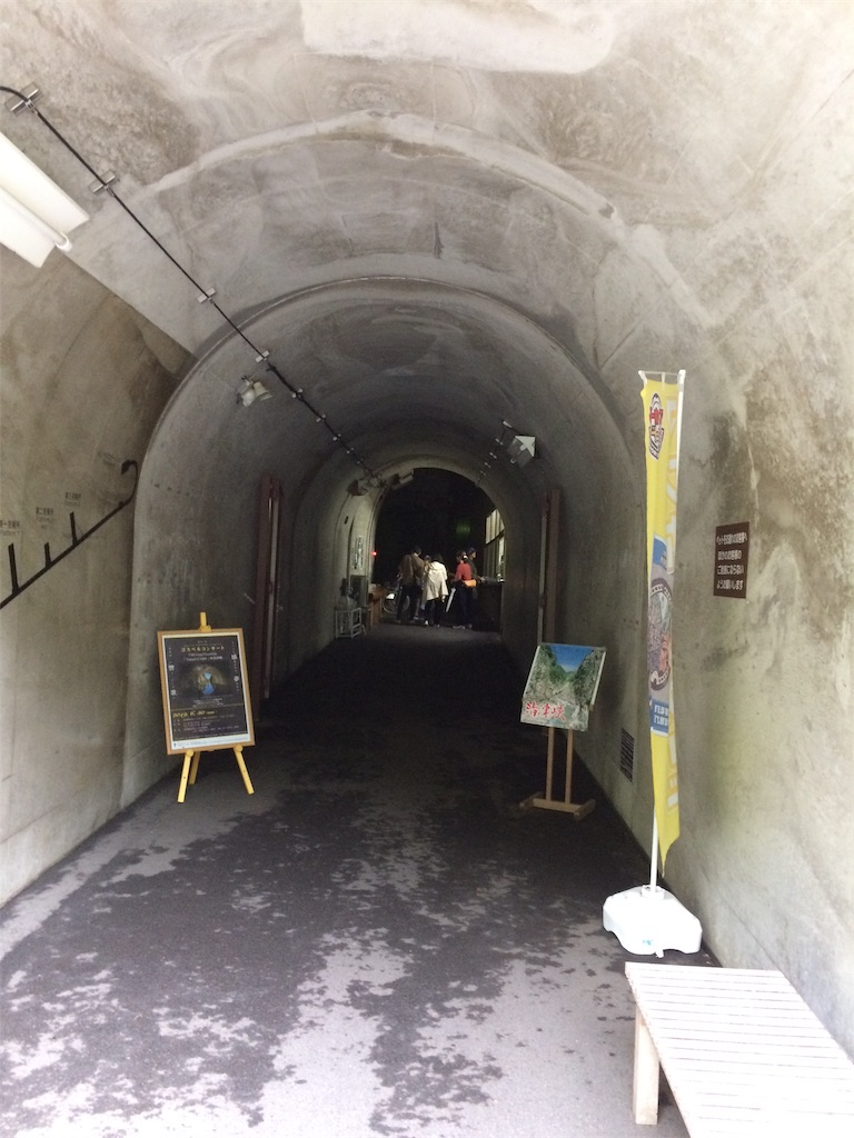 f:id:yoshi-1202:20190707065257j:image