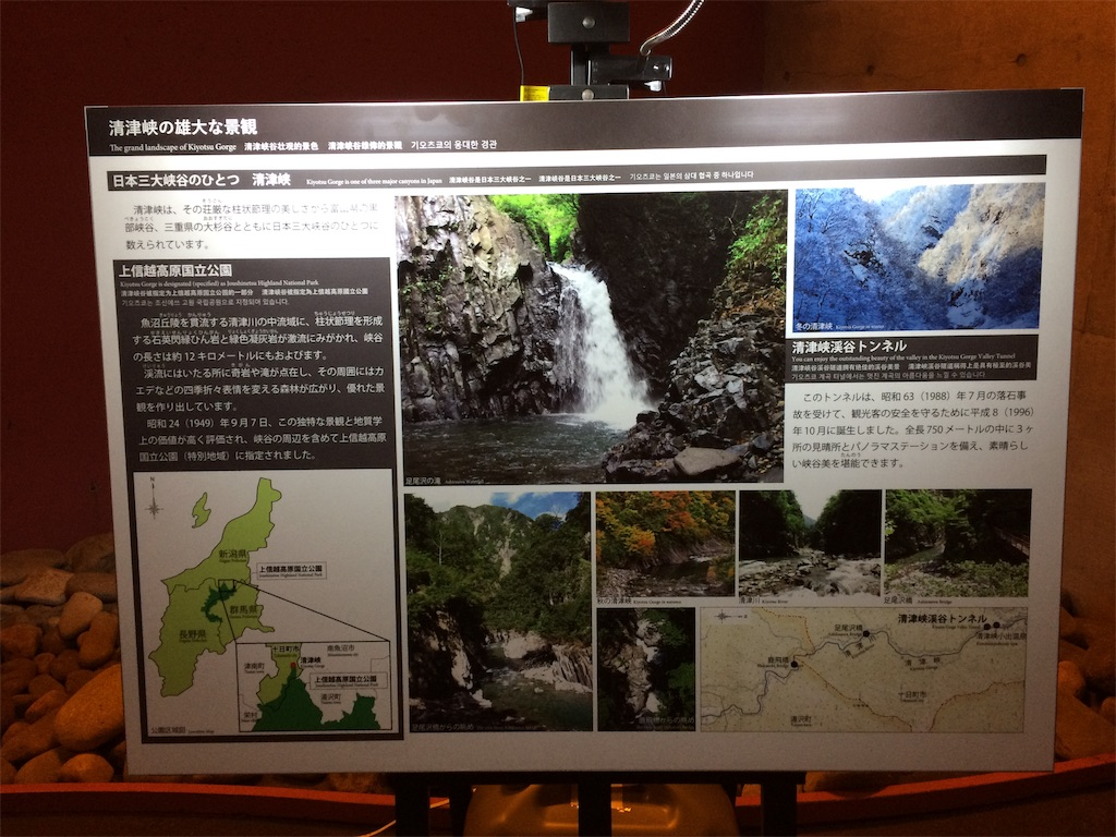 f:id:yoshi-1202:20190707070527j:image