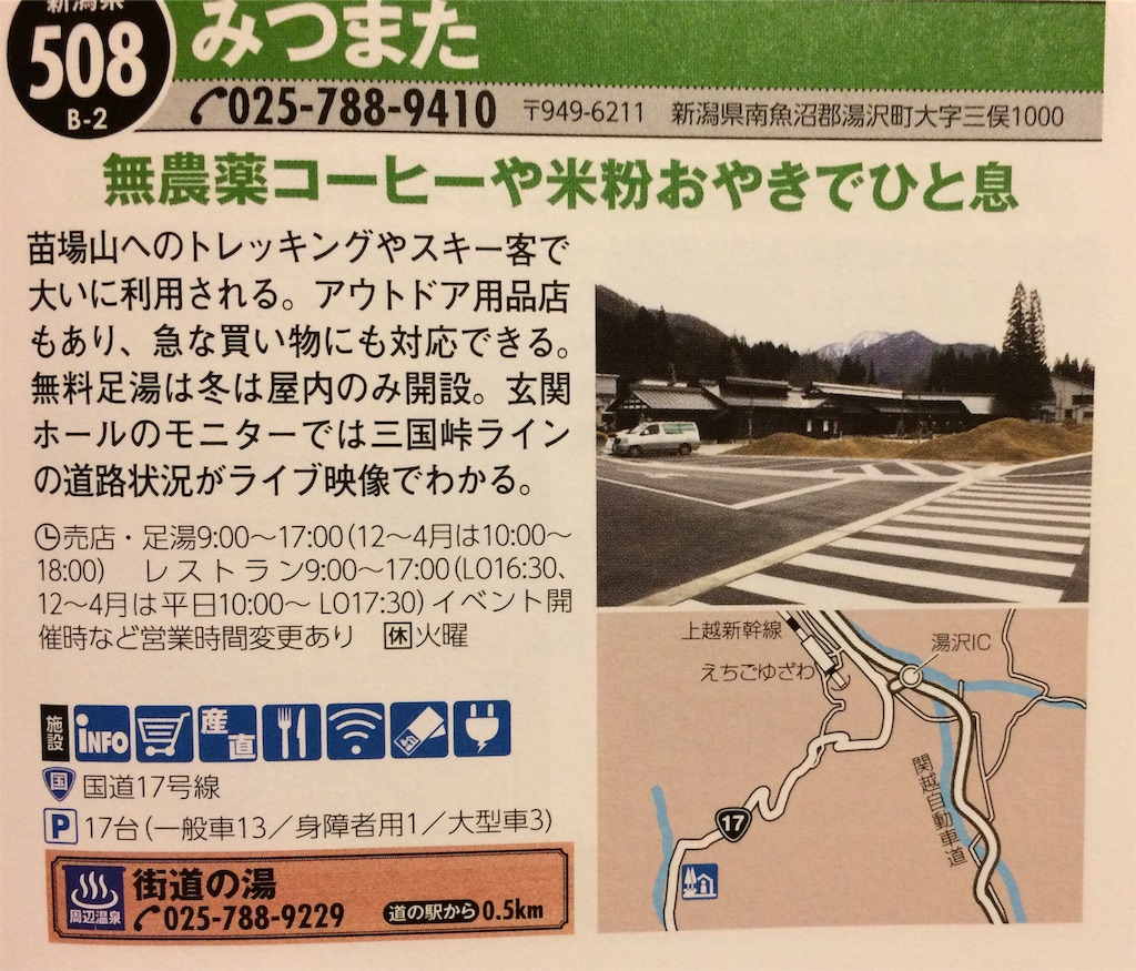 f:id:yoshi-1202:20190707074315j:image