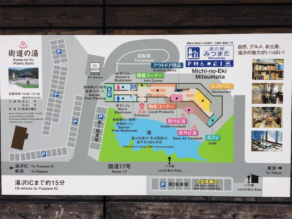 f:id:yoshi-1202:20190707075032j:image