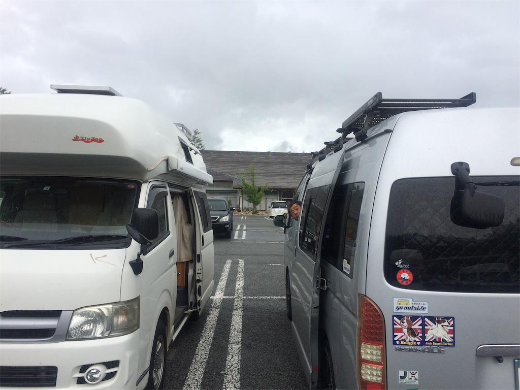 f:id:yoshi-1202:20190707081815j:image