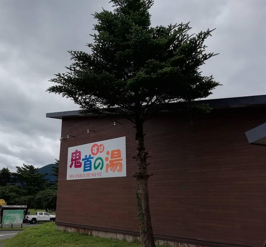 f:id:yoshi-1202:20190715141436j:image