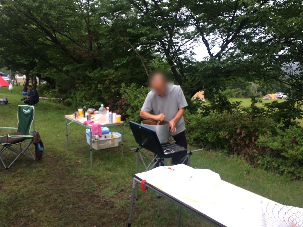 f:id:yoshi-1202:20190715163317j:image