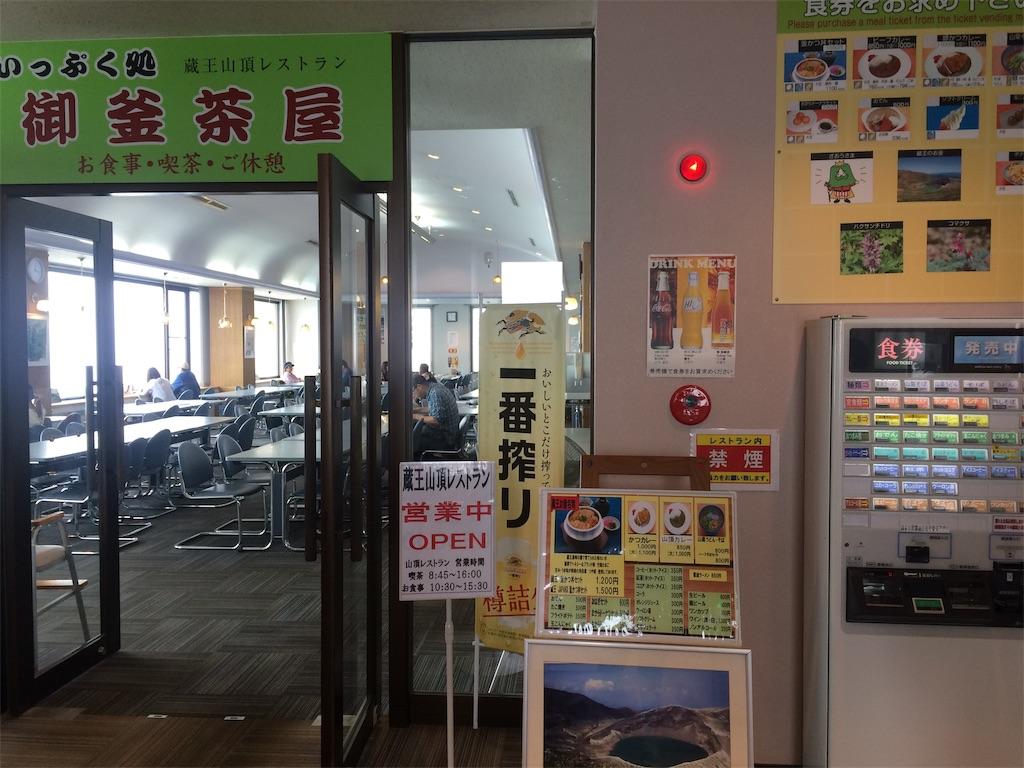 f:id:yoshi-1202:20190720165718j:image
