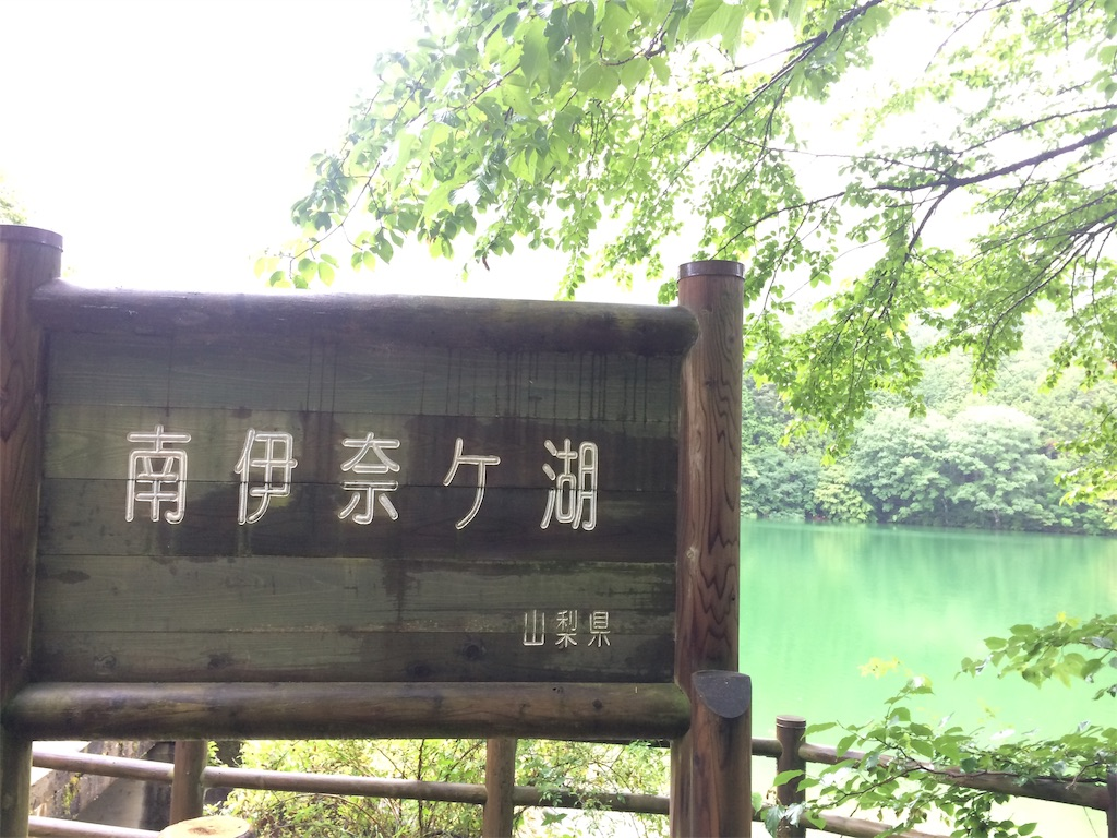 f:id:yoshi-1202:20190728142527j:image