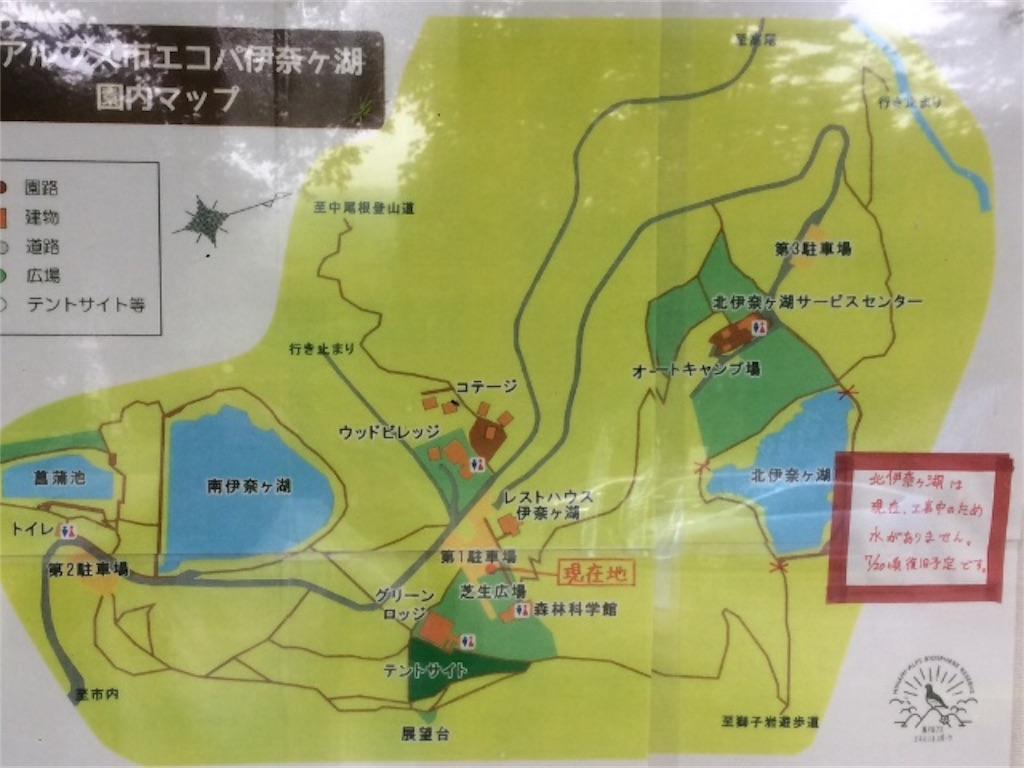 f:id:yoshi-1202:20190728143246j:image