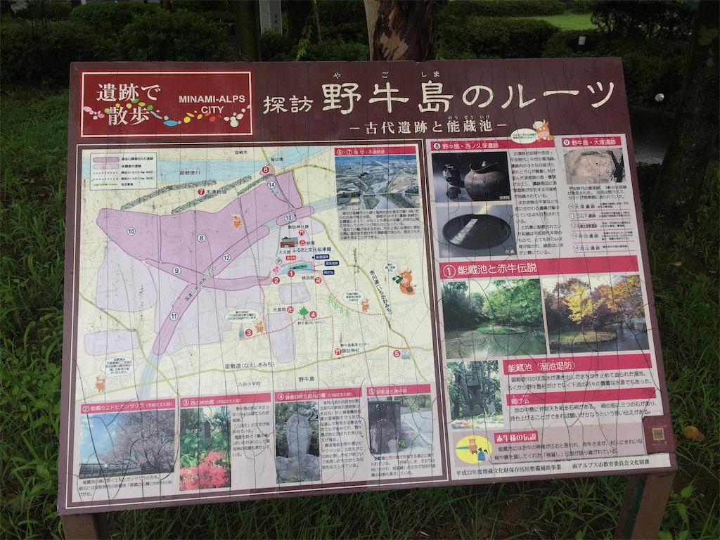 f:id:yoshi-1202:20190728145409j:image