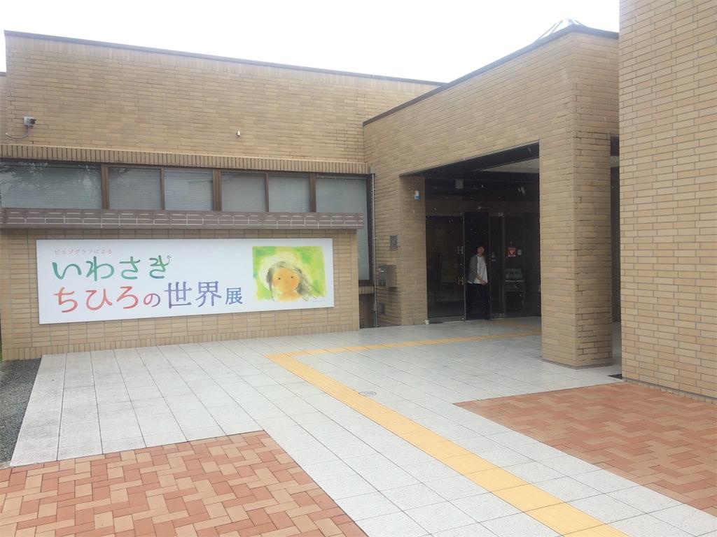 f:id:yoshi-1202:20190803074642j:image
