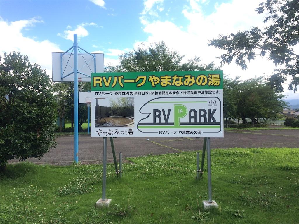 f:id:yoshi-1202:20190803172143j:image