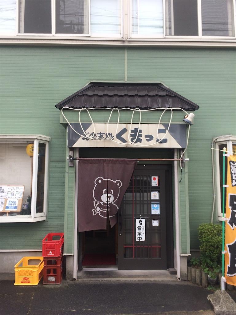f:id:yoshi-1202:20190821131056j:image