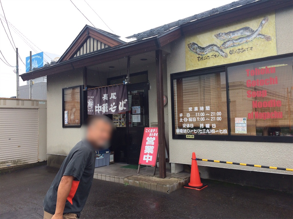 f:id:yoshi-1202:20190825122917j:image