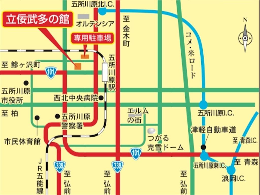 f:id:yoshi-1202:20190825132048j:image