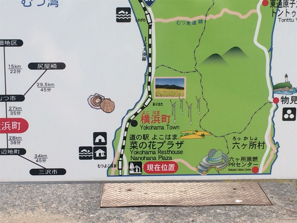 f:id:yoshi-1202:20190915211829j:image
