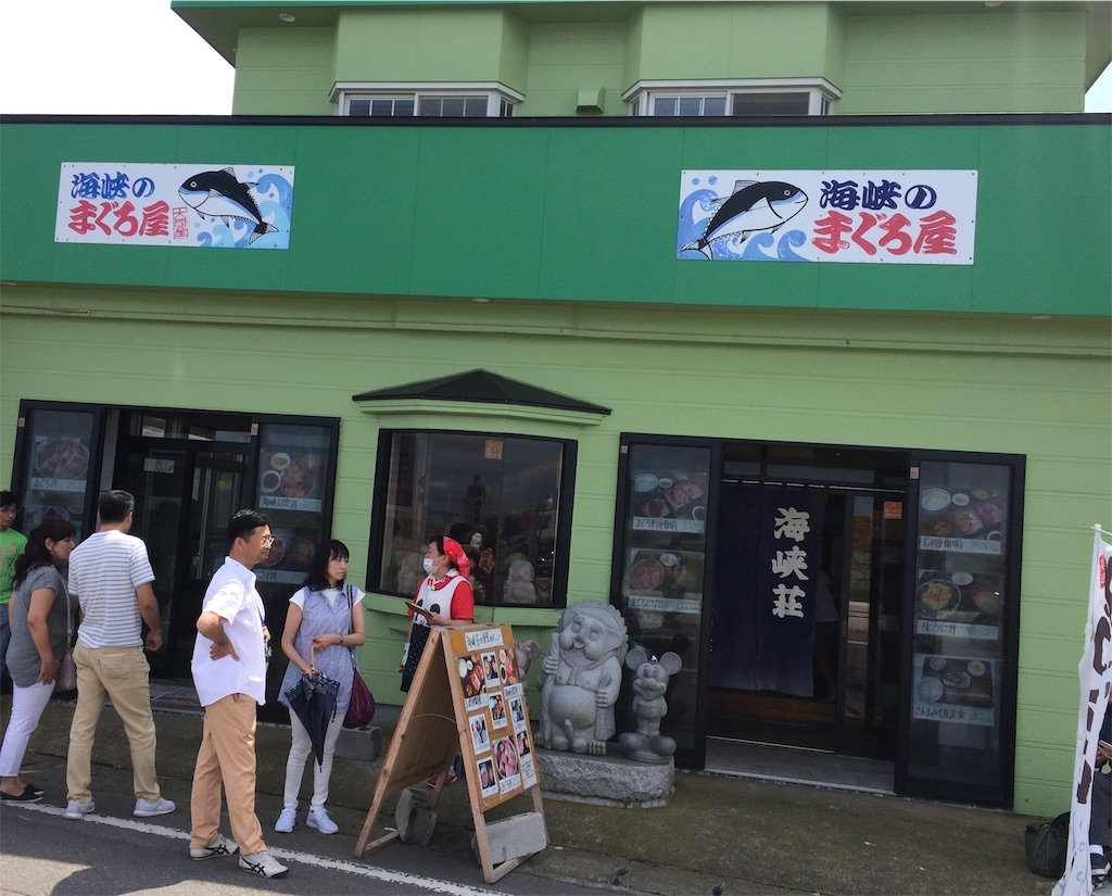 f:id:yoshi-1202:20190915215101j:image