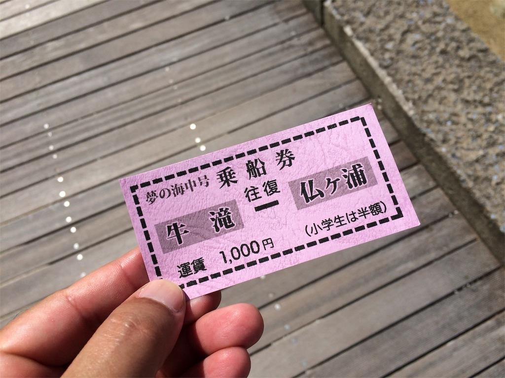 f:id:yoshi-1202:20190916093241j:image
