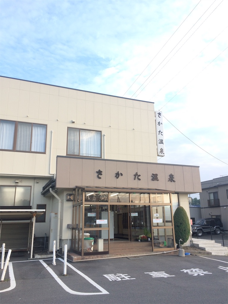 f:id:yoshi-1202:20190917195223j:image