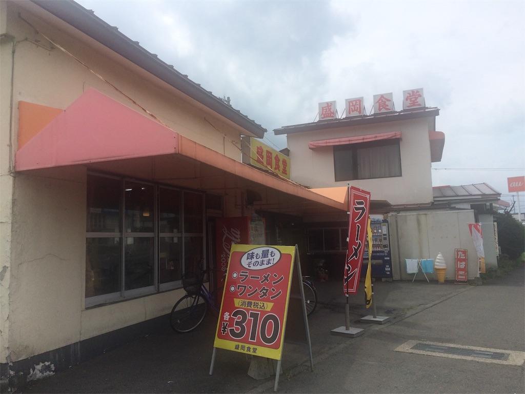 f:id:yoshi-1202:20190929175714j:image