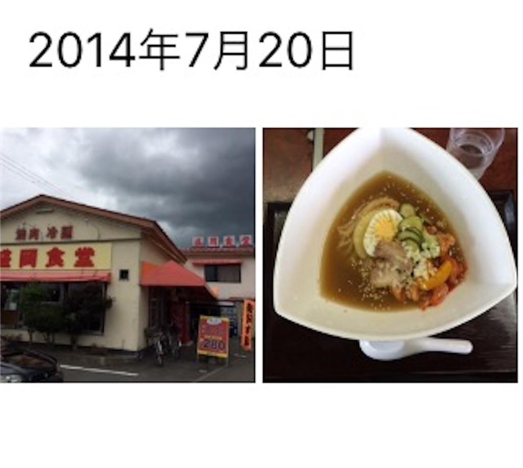 f:id:yoshi-1202:20190929182652j:image