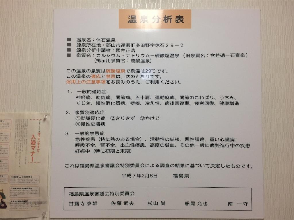 f:id:yoshi-1202:20191006191011j:image