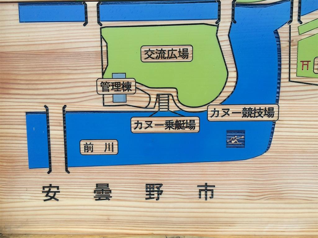 f:id:yoshi-1202:20191012115111j:image